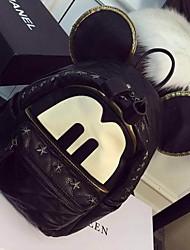 INLEELA® Fashion  Rivet Cute PU Zipper Backpack