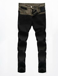 Men's Casual Fashion Jeans