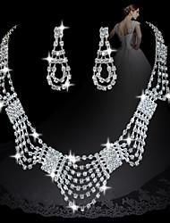 Declaração de moda coração conjuntos das mulheres de diamante: colar e brincos (venda julgamento; ações: 1)