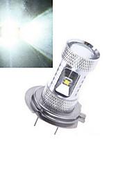 1 pcs H7 30W 6X High Power LED 1200LM 6000-6500K Cool White Decorative Decoration Light DC 24/DC 12V