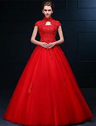 Vestido de Boda - Rojo (el Color y Estilo pueden variar según su monitor) Corte en A Hasta el Suelo - Cuello Alto Tul