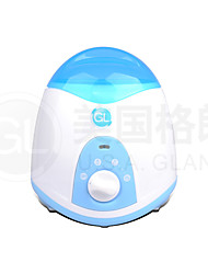 Gland NQ-806 BPA Free Gland Electric Bottle Warmer 450ml PTC Ceramic Heat Warm Milk