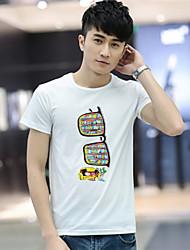 hitor Männer Casual Rundhals Kurzarm regelmäßig t-shirts