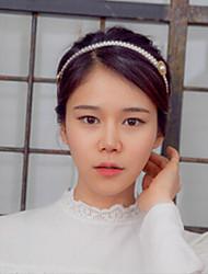 Pearl Flower Wedding Head Chain Jewelry Forehead Dance Headpiece Hair Band Hair Chains For Women
