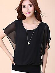 Camisetas ( Algodón Compuesto )- Casual Redondo Manga Corta para Mujer
