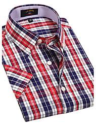 U&Shark Casual&Dress Men's 100% Fine Cotton Short Sleeve Shirt  by American Wahsing/DSX-009