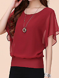 PANDORA Women's Sexy Short Sleeve T-Shirts (Chiffon)
