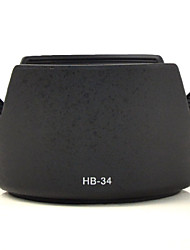 mengs® HB-34 лепесток форма бленда для Nikon AF-S DX F / 4-5.6 г 55-200mm ред