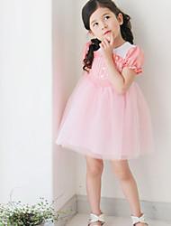 Girl's Cute Mesh Print Short Sleeve Dresses