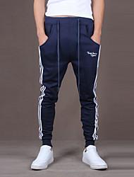 Men's Fashion Casual Stripe Sport Sweatpants Haren Pants