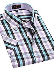 U&Shark Casual&Dress Men's 100% Fine Cotton Short Sleeve Shirt  by American Wahsing/DSX-008