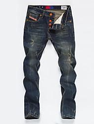 Men's Korean Buckle Slim Straight Casual Pants Jeans(Spring New)