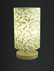 Mini Wood Stand Fabric Print Table Lamp
