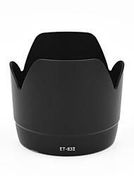 mengs® э-83ii лепесток штык бленда для Canon EF 70-200mm F / 2.8L USM
