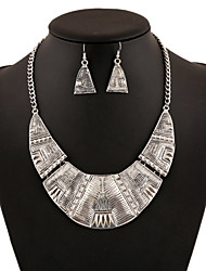Vintage Style Zinc Alloy Jewelery Set(Earrings & Necklace)