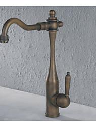 Antique Set de centre Pivotant with  Soupape en laiton Mitigeur un trou for  Nickel brossé , Robinet lavabo