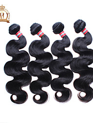 """4Pcs Lot 12-26"""" Unprocessed Peruvian Virgin Hair Body Wave Wavy Curly Natural Black Remy Human Hair Weave/Wefts"""