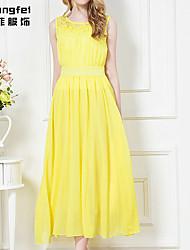 Women's Yellow Dress , Casual Sleeveless