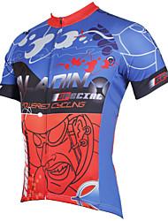 PaladinSport Men's Short Sleeve Cycling Jersey New Style Sprint DX380 100% Polyester