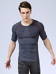 New Special Short-sleeved T-Shirts Men's Sports Body Sculpting Shaping Clothes Breathable Wicking Tight Tops