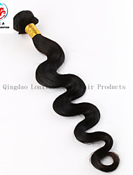 16 Inch Natural Color High Quality Wholesale Price 100% Indian Remy Body Wave Human Hair Weave