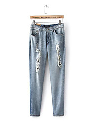 Women's Ripped Pencil Jeans