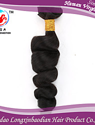 "8""-26""5A Fashion Style Loose Wave Natural Color 100% Indain Remy Human Hair Weft"