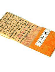caligrafia chinesa lan ting prefácio de Wang Xizhi / fricção de pedra