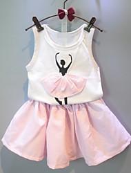 Ballet Vest +  Skirt Children Suit (2 Pcs)