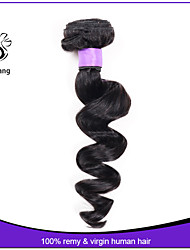 7A Brazilian Loose Wave Virgin Hair 1Pcs Lot Daishang Hair Unprocessed Virgin Brazilian Loose Wave