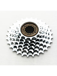 Great Wall Cycling/Mountain Bike/MTB Freewheel Steel 6 speed As Picture/SLIVER