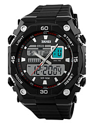 SKMEI® Men's Dual Time Analog-Digital Sports Watch Fashion Sporty Wristwatch Cool Watch Unique Watch