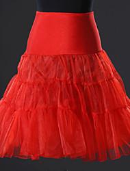 Women's 50s Vintage Rockabilly Underskirt Petticoat