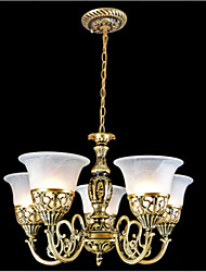 Bronze Chandeliers Five-Lights Moire-Glass European Classic 220V