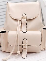 Women 's PU Sling Bag Backpack - Beige/Purple/Green/Black