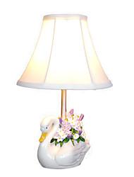 Lighting Lamp Eye Pastoral Swan Minimalist Fashion Bedroom Bedlamp Resin