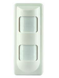 12 VDC Outdoor Wireless Infrared Sensor WaterProof With Long Range