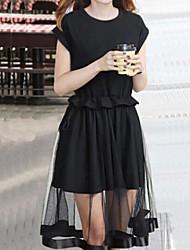 Women's Asymmetrical/Ruffle Casual Mesh Spliced Short Sleeve Dress Plus Size