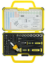 REWIN® TOOL  69Pcs Multi-Functional Ratchet Set with High Quality