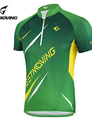 GETMOVING   ORIENTEERING Clothing/Women's/Men's/Kid's/Mesh mosaic