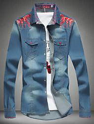 Men's Fashion Personality Decoration Slim Long Sleeved Denim Shirt