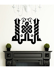 Fashion Home Decorative Wall Sticker