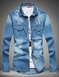 Men's Fashion Classical Washed Slim Long Sleeved Denim Shirt