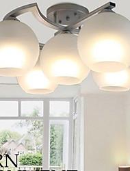 Montagem Embutida Cinco Luz principal de vidro branco de alumínio moderno da forma
