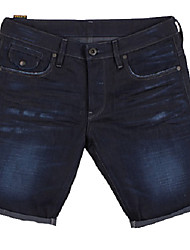 g-star morris arbore bas conique 1/2 des jeans bermuda