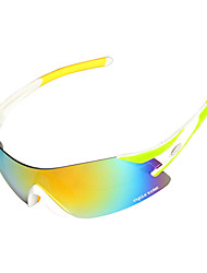WEST BIKING® Bicycle Riding High-Definition Bright UV Rimless Eyeglasses Glasses Leisure Riding Equipment