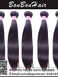 1pcs/lot Good Quality Malaysian Cheap Virgin Human Hair Weaving