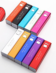 Cadeau personnalisé - Rouge / Noir / Vert / Bleu / Rose / Jaune / Violet / Argenté / Orange  - en Aluminium