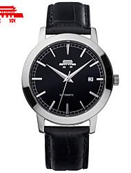 Business Casual Men Watch Belt Automatic Mechanical Watch Waterproof Calendar Watch