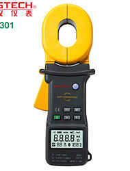 MASTECH MS2301  Forcipated Ground Resistance Tester With 0.01 Low Resistance And High Precision Measurement